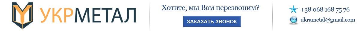 shapka_top1.jpg